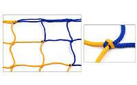 Сетка-гаситель для футзала и гандбола (2шт) UR SO-5282 р-р 2,1x3,0м, яч. 12см