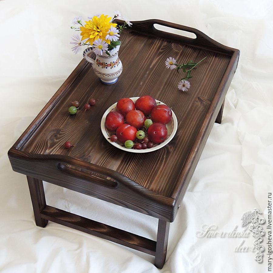 """Столик для завтрака """"Франция"""" поднос светлый орех"""