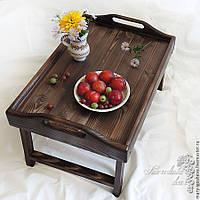 """Столик для завтрака """"Франция"""" поднос темный орех"""