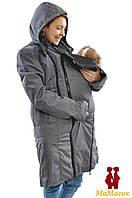 Слингопальто зимнее для слингомам, 3 в 1.