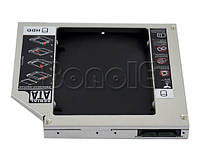 Переходник для установки SSD/HDD в ноутбук вместо привода 9,5мм; пласт