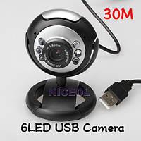 Веб-камера CH710; Mic; USB; 1600x1200; 3648х2736; подсветка, прищепка