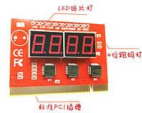 Контроллер POSTCod-4L; плата диагностики PostCod; PCI