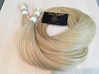 Натуральные Волосы для Наращивания 65 см