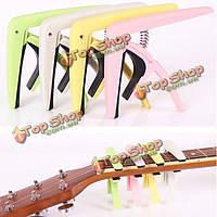 Поблескивают пластиковая гитара капо для акустической электрической гитары стиля триггера