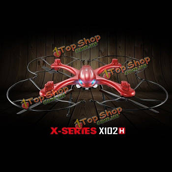 Квадрокоптер RTF MJX x102h X101 Series X 2.4G 4CH
