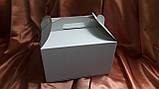 Картонная упаковка для тортов 350х350х200, фото 3