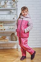 Зимний детский костюм брюки+куртка