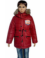 Детская зимняя парка для мальчика