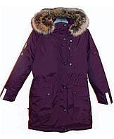 Зимнее пальто-парка Lenne Page 16671/6190 фиолетовый р140