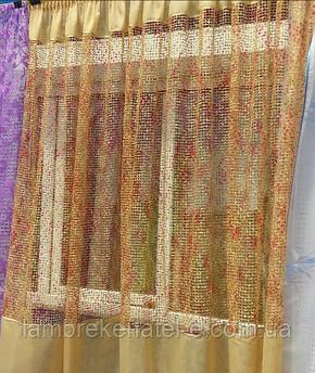 Готовая штора для кухни из сетки