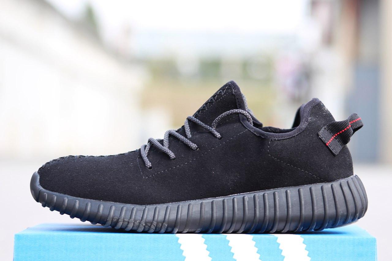 Кроссовки Adidas Yeezy Boost черные замшевые - Интернет-магазин Дом Обуви в  Хмельницком a283969b46d