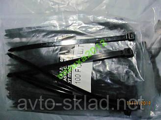 Хомут пластиковий 200х7,2 (100 шт) чорний плетений