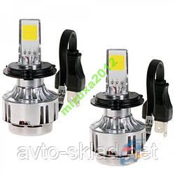 Лампи PULSO/LED/H7 світлодіодні лампи 6000K 33w