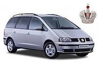 Автостекло, лобовое стекло SEAT ALHAMBRA (Сеат Альхамбра) 1995-2009