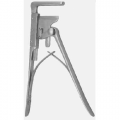 Стернотом, 230 мм (С-9)