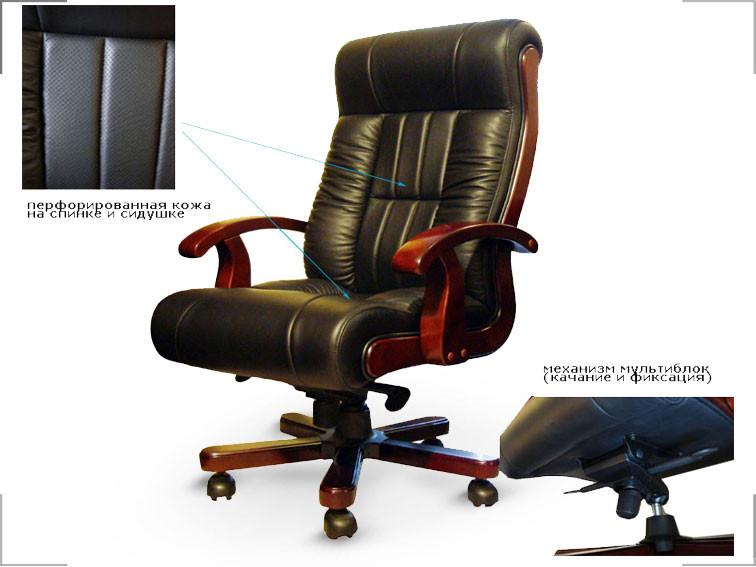 Кресло Мурано