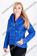 Женская демисезонная куртка - косуха синего цвета Сприн