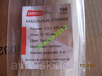 Хомут пластиковий 200х2,5 (100 шт) білий APRO