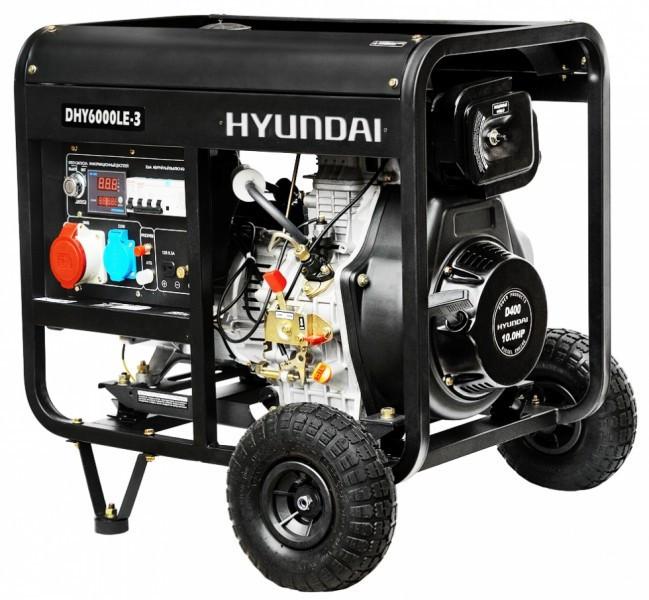 Генератор дизельный Hyundai DHY 6000LE-3 (Бесплатная доставка по Украине)