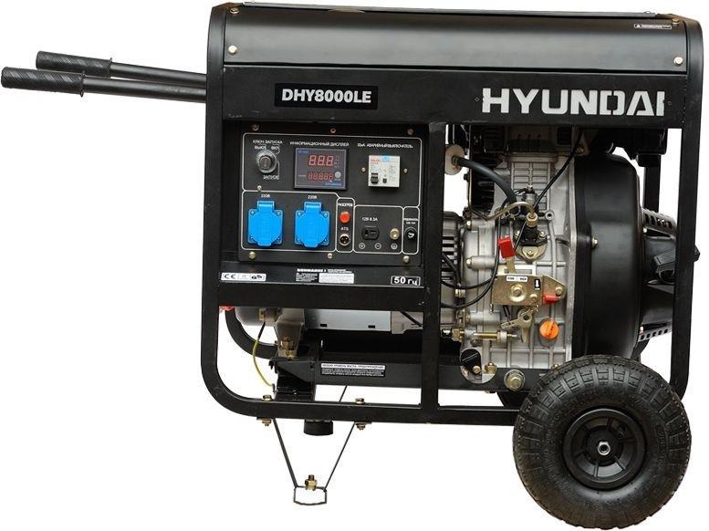 Генератор дизельный Hyundai DHY 8000LE (Бесплатная доставка по Украине)