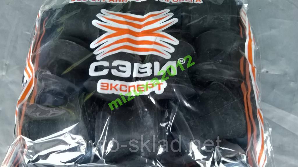 Втулки реактивних штанг (тяг) ВАЗ 2101-07 СЕВІ к-т