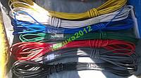 Провод сечение 0,75 10метров (кабель) ВСЕ ЦВЕТА