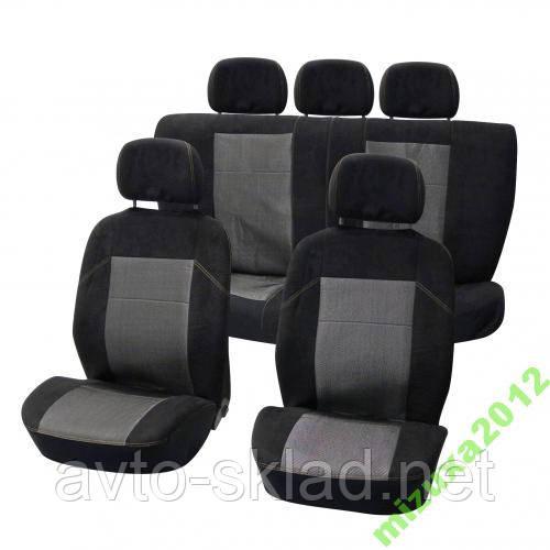 Чохли універсальні чорні з сірим на 4 сидіння