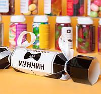 Набор конфет Только для мужчин Вкусная помощь Сладкая помощь
