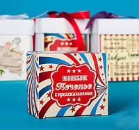 Волшебное печенье с предсказаниями Вкусная помощь Сладкая помощь