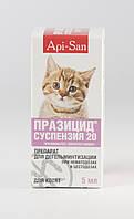 Празицид сладкая суспензия для котят, 5 мл