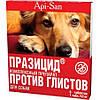 Празицид для собак, 6 таб