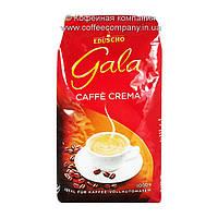 Кофе в зернах Eduscho Gala Crema 1кг