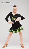 """Тренировочная одежда для танцев. Юбка """"Суфле"""""""