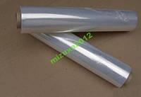 Упаковочная стрейч пленка 0.5 х 300м 1,928 кг. ОПТ