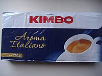 Кофе молотый KIMBO AROMA ITALIANO (250 гр.) Италия