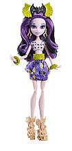 Кукла Monster High Элизабет Монстры на каникулах - Ghoul's Getaway