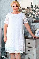 Романтичное гипюровое платье. Большие размеры.