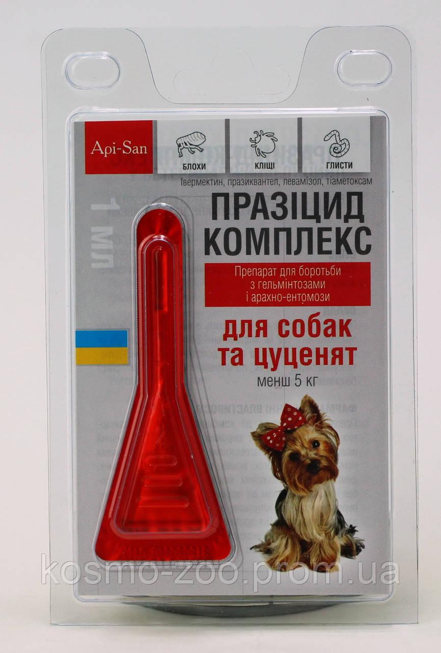 Празицид  комплекс капли на холку для собак до 5 кг, пипетка 1 мл