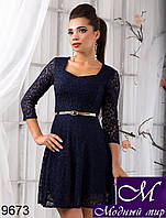 Женское темно-синее гипюровое платье (р. 42-46) арт. 9673