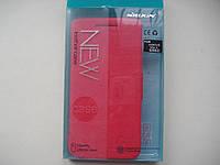 ЧЕХОЛ-КНИЖКА NILLKIN для Lenovo Vibe X S960