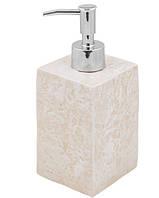 Дозатор жидкого мыла SAND STONE БЕЖЕВЫЙ ТМ Trento Design Studio