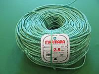 Веревка полипропиленовая ( Мармара ) 2.5 мм