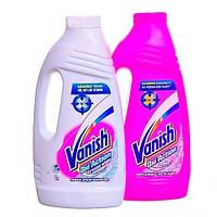 Vanish пятновыводитель OXI ACTION1 л., для цветных тканей