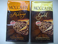 Кофе молотый MOCCA FIX GOLD (500 гр.) Германия