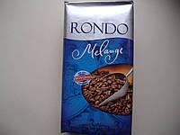 Кофе молотый RONDO MELANGE (500 гр.) Германия