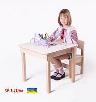 Столики детские с ящиком (без рисунка)