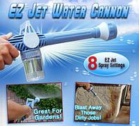 Водомет, распылитель воды, насадка на шланг Ez Jet Water Cannon