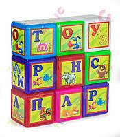 Кубик   азбука    выдув -9 бол