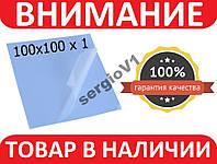 Теплопроводящая прокладка термопрокладка 1мм, фото 1